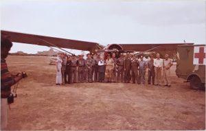 Photo taken at Fort Sam Houston, October 1984.